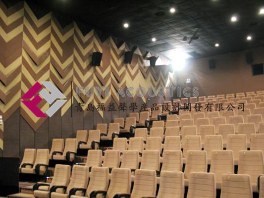 上海百老汇影院