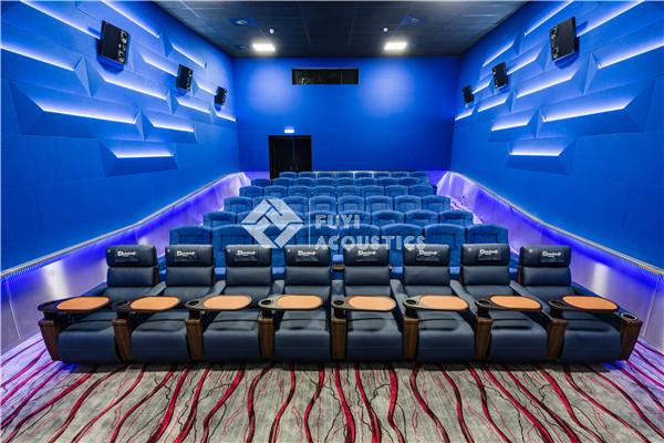 Movieskoop Cinema, Netherlands