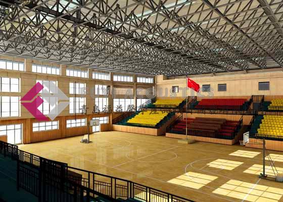 北川体育馆