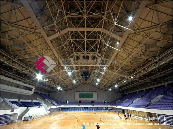 <b>北京奥林匹克主体育馆</b>