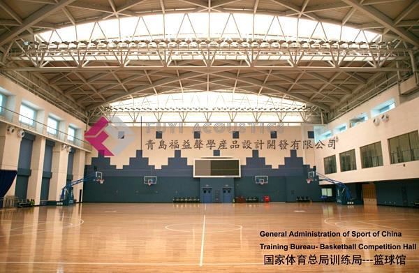 国家体育总局训练局篮球馆