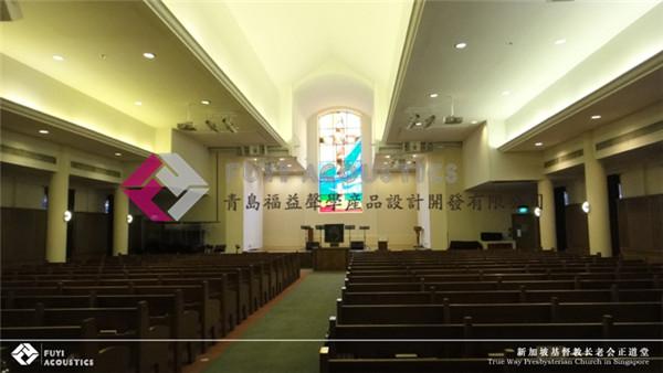 新加坡基督教长老会正道堂