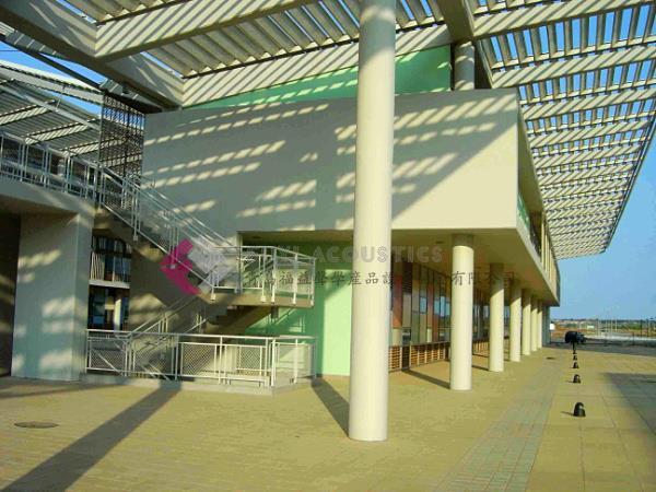 <b>安哥拉内图大学</b>