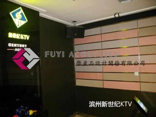滨州新世纪KTV