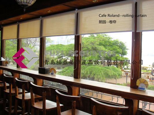 青岛朗园酒吧